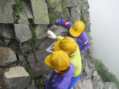 802親子登山 (4).JPG