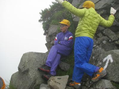 802親子登山 (6).JPG